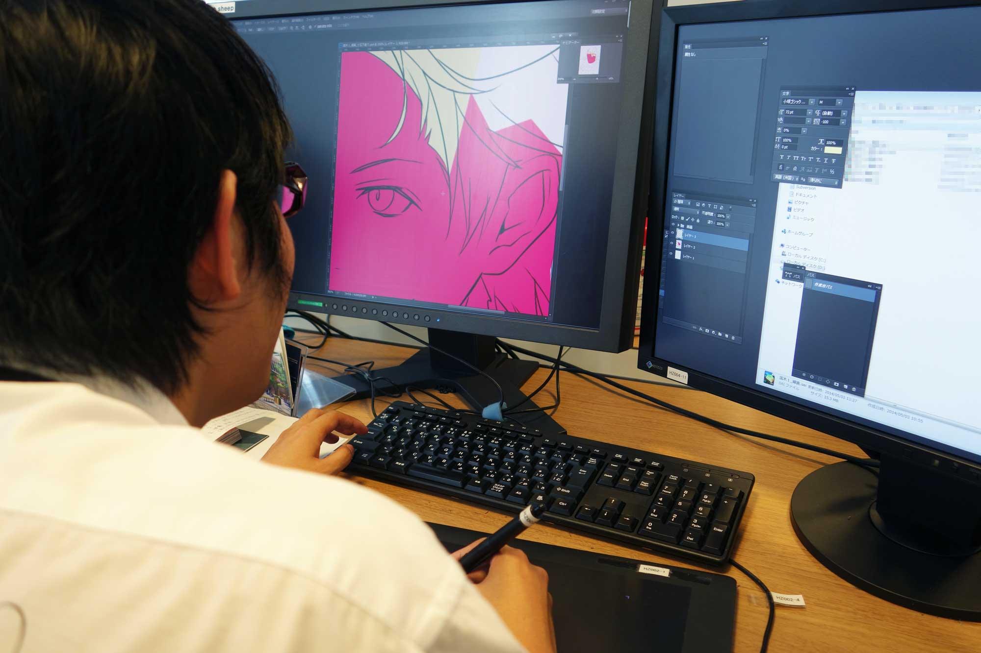 下塗りをやってみよう~ゲーム画面を彩る職人CGグラフィッカーの第一歩~