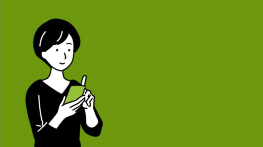 社員わたなべ奮闘日記第1回<書店員時代、そしてシナリオライターの社会⼈インターンへの応募>