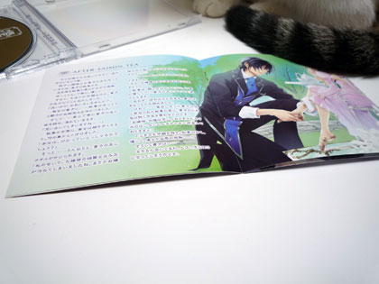 「感応時間2 サンプル」4枚目