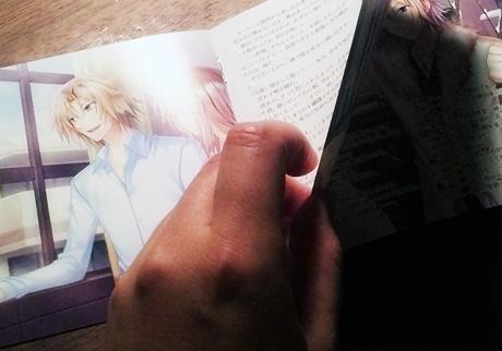 「雨枕 01.昴」サンプル盤4