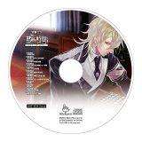 感応時間試聴CD~ALL IN ONE~