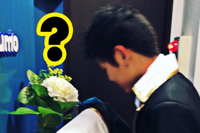 香り袋を発見したKoyata
