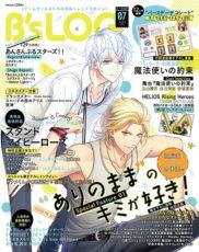 B's-LOG 7月号 表紙画像