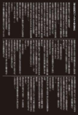 感応時間12 アニメガ特典 イラストカード裏面