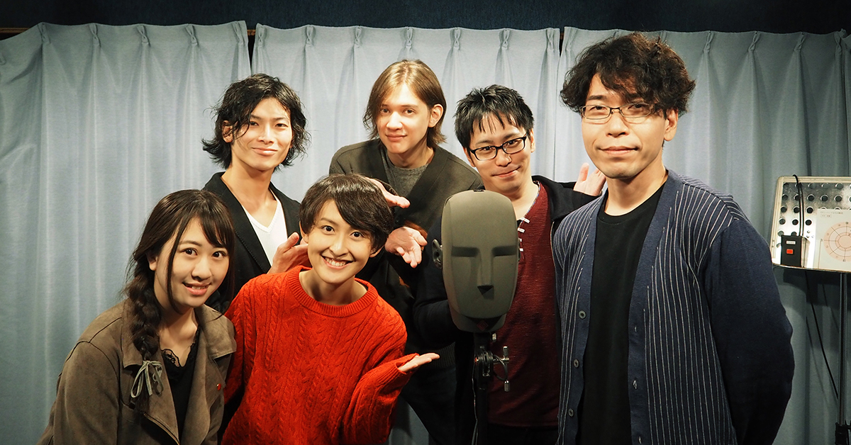 「吸血生存」演者のみなさんと新垣樽助さん