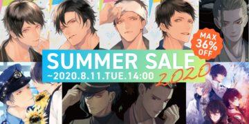 DLsite 「夏の割引キャンペーン」開催中!アイキャッチ画像