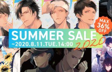 DLsite 「夏の割引キャンペーン」開催中!